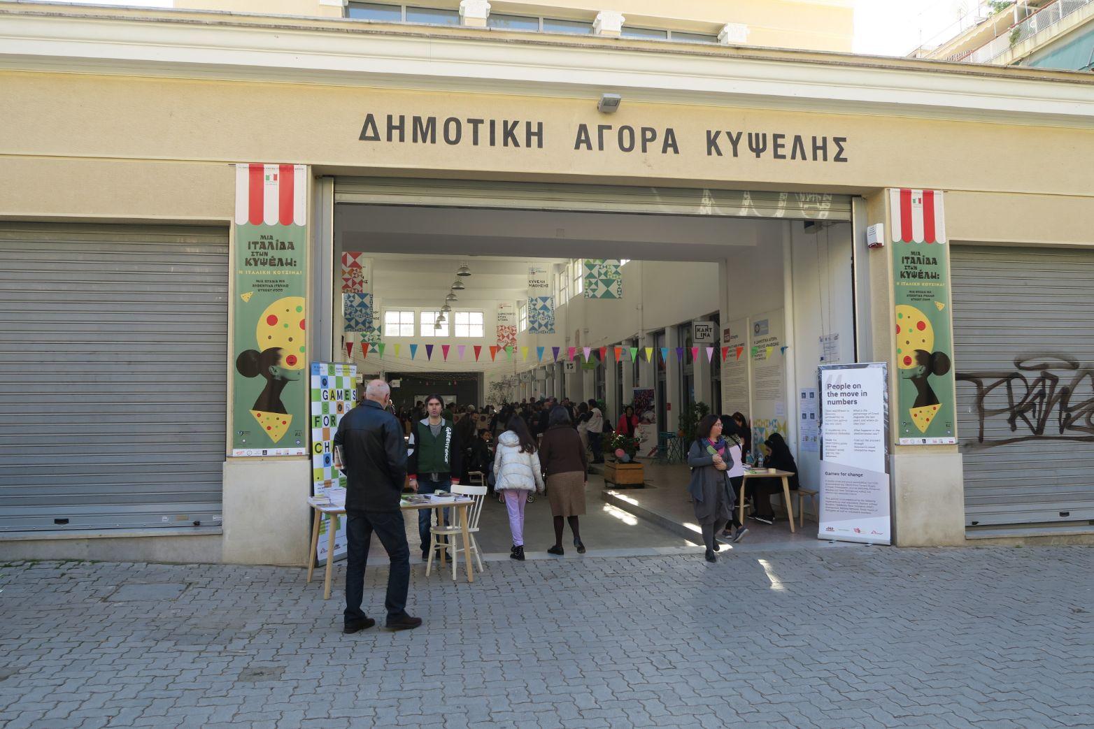 Athens-1
