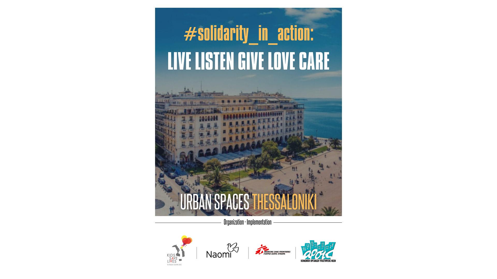 Solidarity-Campaign